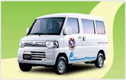 三菱エコカー