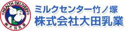 ミルクセンター竹ノ塚 株式会社大田乳業